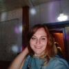 Лера, 29, г.Гай