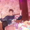 Татьяна, 55, г.Шилка