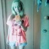 Мария, 17, г.Спасск-Дальний