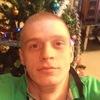 Мартин, 20, г.Ухта