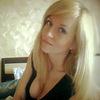 Ирина, 32, г.Ивангород