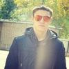 Радион, 21, г.Нефтеюганск