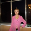anna, 26, г.Котовск