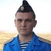 Максим, 31, г.Пильна
