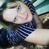 Алена, 27, г.Нижнеудинск
