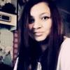 Кристина, 21, г.Инза