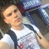 Николай, 26, г.Новошахтинск