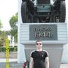 михаил, 31, г.Верхние Киги