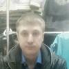 это Я, 32, г.Кяхта