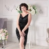 Эльмира, 43, г.Набережные Челны