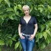 наталья, 41, г.Михайловка