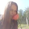 Диана, 21, г.Томск