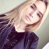 Настя, 19, г.Пермь
