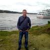 Дмитрий, 36, г.Кострома