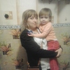Елена, 21, г.Квиток