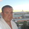 Алексей, 32, г.Шилово