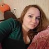 Юлия, 27, г.Москва