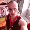 Дима, 30, г.Бира