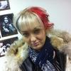 Елена, 30, г.Уфа