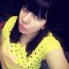 Ольга, 21, г.Гороховец