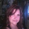 Надежда Васильевна, 32, г.Сосновоборск