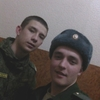 Александр, 19, г.Биробиджан