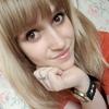 Ксения, 21, г.Чердаклы