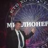 Виталий, 42, г.Благодарный