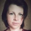 Наталья, 30, г.Гагарин