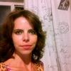 Екатерина, 28, г.Калининград