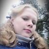 Ирина, 20, г.Дятьково