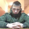 Дмитрий, 22, г.Лесозаводск