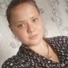 Дарья, 16, г.Курган