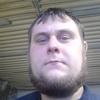 alexei, 26, г.Ульяновск