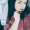 Дарья Валерьевна, 24, г.Москва
