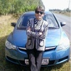 Валентина, 68, г.Курск