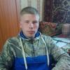 александр, 22, г.Ростов