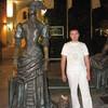 Виталик, 37, г.Алушта