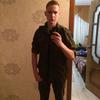 Дмитрий, 17, г.Неман