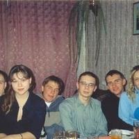 Полина, 36 лет, Водолей, Лиепая