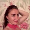 Любовь, 34, г.Новомосковск