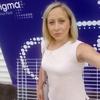 Дарья, 29, г.Пермь