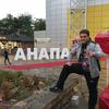 Антон, 28, г.Минусинск