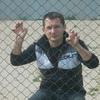 Сергей, 37, г.Таганрог