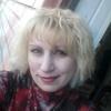 Наталья, 45, г.Таганрог