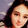 Анна Антипова, 17, г.Заринск