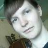 Надежда, 25, г.Матвеевка