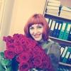 Полина Астахова, 42, г.Армавир