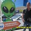 Олег, 34, г.Ясный