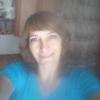 Ольга, 18, г.Началово